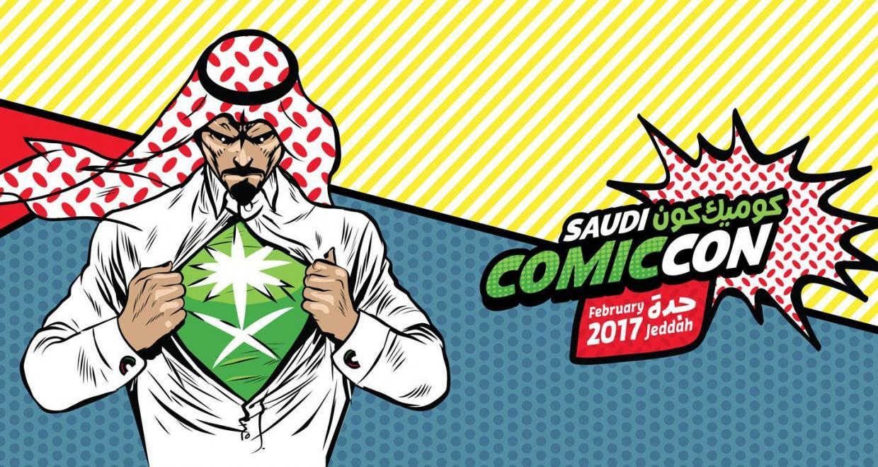 Saudi Arabia Launches Its First Comic Con, Allows Public Gender Mixing