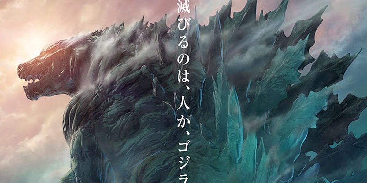 Anguirus Concept Art Godzilla: Monster Plan...