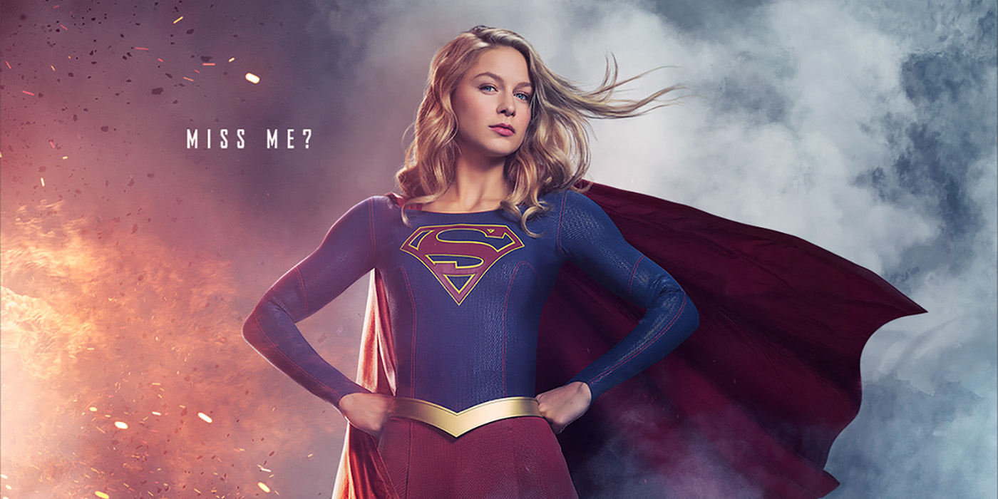 New Supergirl Poster Unveiled